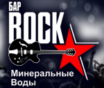 Бар ROCK