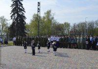 Свыше 300 школьников приняли участие в окружном финале «Зарницы-2019»