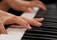 В Международном конкурсе пианистов