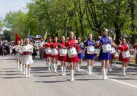 Празднование Первомая в Минеральных Водах открыла демонстрация трудящихся