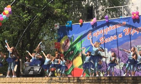 Минераловодцы встретили Первомай большим праздничным концертом