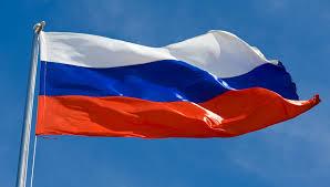 отметят День России