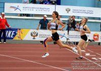 Ольга Топольскова взяла золото