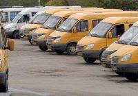 по вопросам работы маршрутных такси