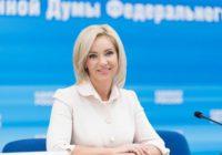 Поздравление Ольги Казаковой