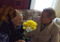 В гостях у долгожителей
