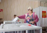 Минераловодцы продолжают голосовать