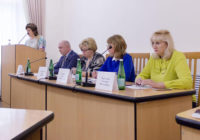 комиссии по регулированию социально-трудовых отношений