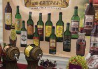 Минераловодские виноделы