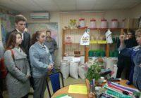 школьники посетили комбикормовый завод