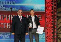 Победителем фестиваля Наследники традиций