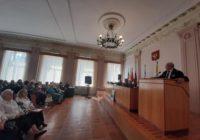 Девятая отчетно-выборная конференция