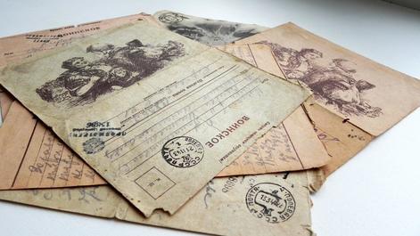 Письма фронтовиков