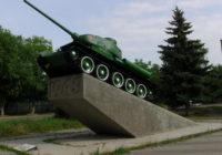 Монумент танка «Т-34»