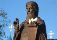 Северо-Кавказский фестиваль духовной музыки