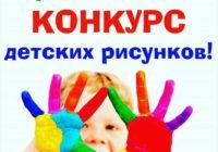 На Ставрополье стартовал конкурс