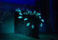 церемония закрытия Года театра