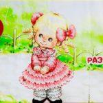 Частный детский сад  «Полиана»