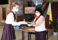 Минераловодские выпускники
