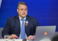 Губернатор Ставрополья