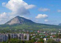 Умное Ставрополье